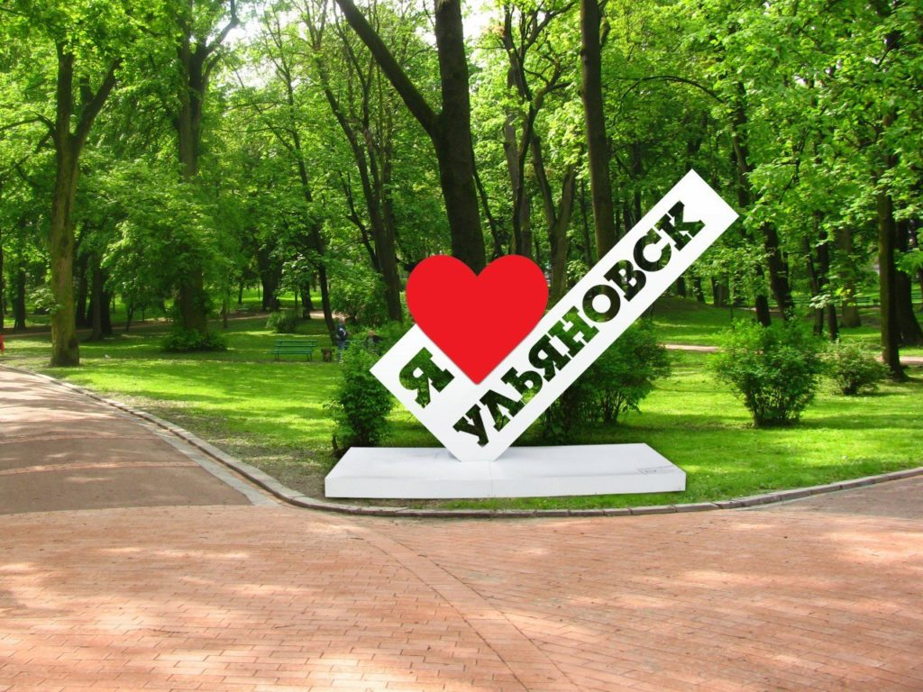 Yota в городе Ульяновск