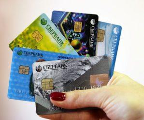 Как перевести деньги с Йоты на банковскую карту Сбербанк