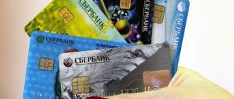 перевести деньги с Йоты на карту Сбербанка