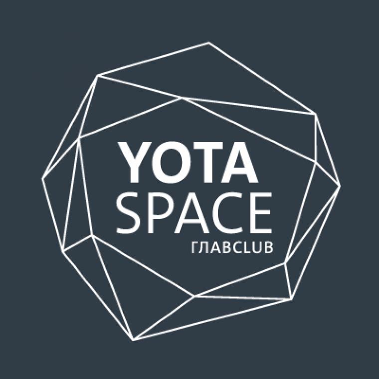 Yota Space Festival